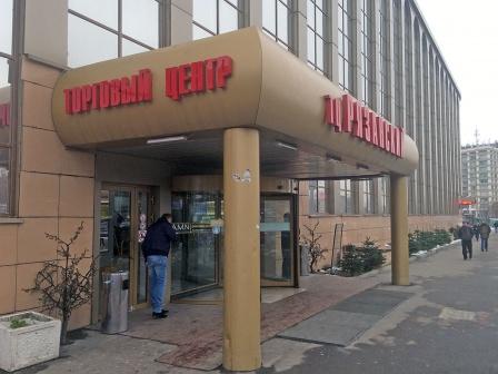 Романюк александр андреевич