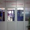 Студия загара и салон красоты БУСИНОВО, м. Речной вокзал 11